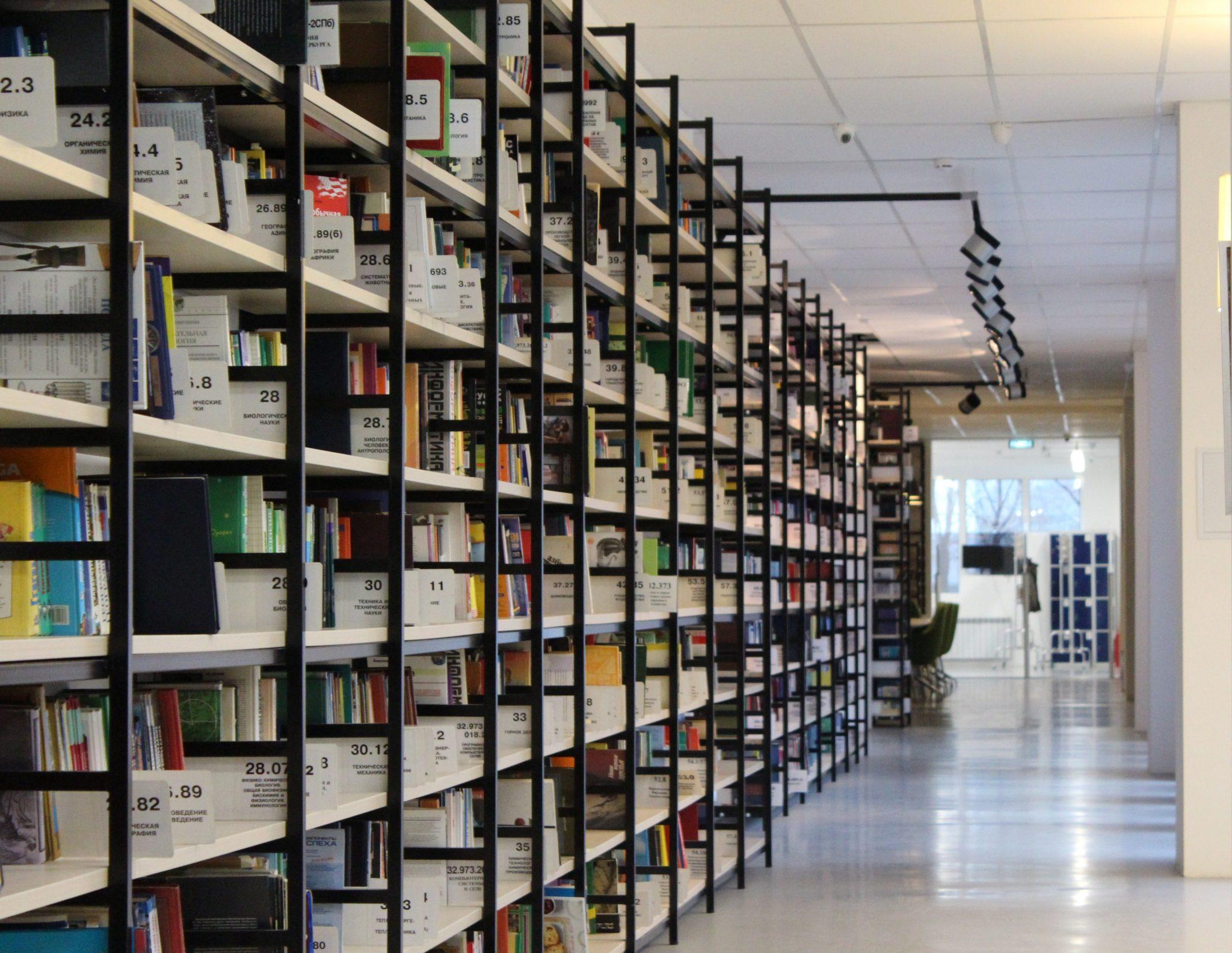 aisle-archive-bookcase-256559